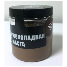 Шоколадная паста 40%. 200 гр