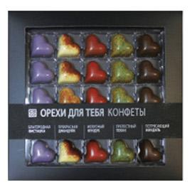 Набор шоколадных конфет ОРЕХИ ДЛЯ ТЕБЯ